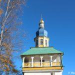 Vershina Petrovskoj bashni v Pecherskom monastyre 150x150 - Псково-Печорский Свято-Успенский монастырь