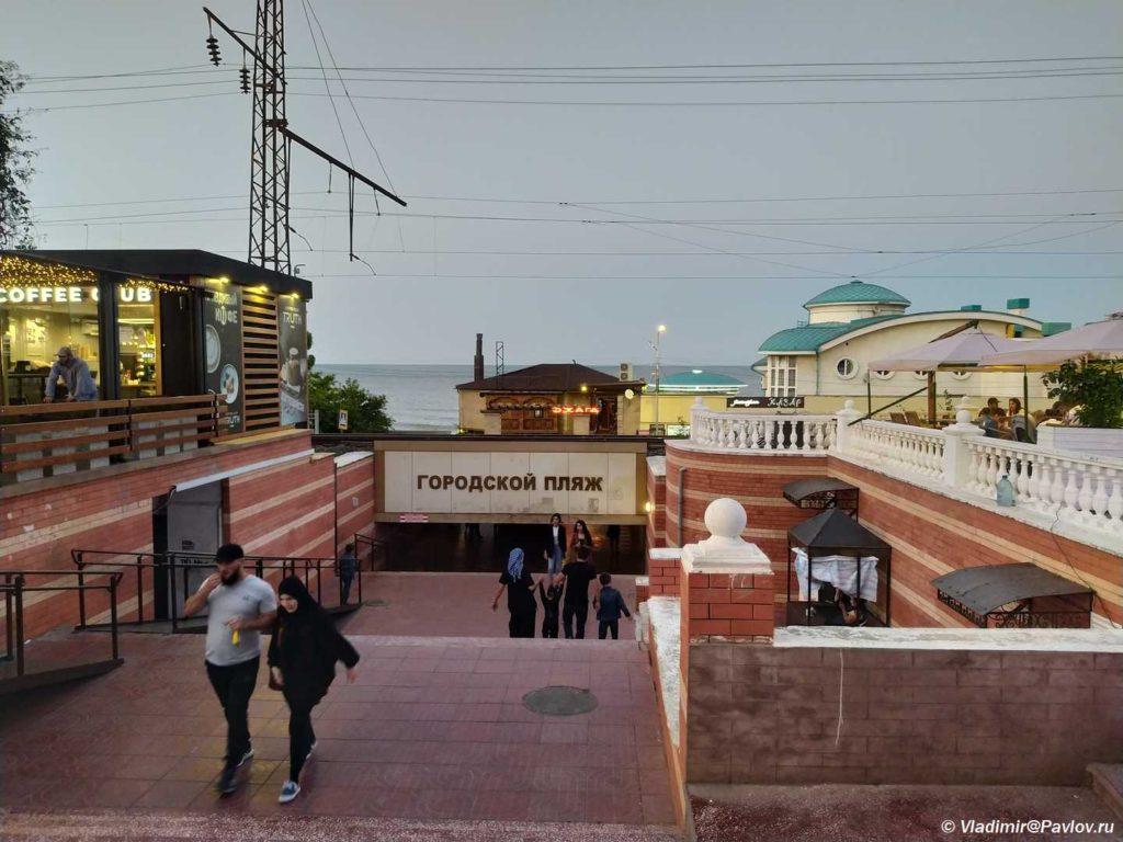 Vhod na gorodskoj plyazh. Mahachkala. Dagestan 1024x768 - «Каспийский форт Боярд», дорога в Махачкалу