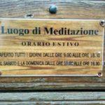 Vhod v komnatu dlya meditatsii. Monastyr v San Marino 150x150 - Республика Сан Марино. Самостоятельная экскурсия. Начало.
