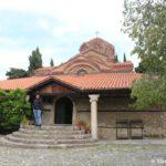 Vhod v tserkov Presvyatoj Bogoroditsy v verhnem Ohride 150x150 - На пути в Самуилову Крепость. Охрид.