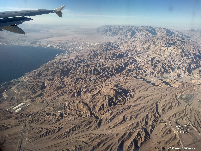 Vid na Akabu iz samoleta. Iordaniya. Aqaba. Jordan - Виза в Иорданию. Лучшее время для поездки. Подготовка к путешествию.