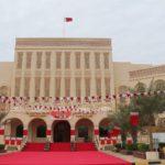Vid na Islamskij kulturnyj tsentr ryadom s Bolshoj mechetyu v Maname. Bahrejn. Manama Bahrain 150x150 - Национальный день Бахрейна. Bahrain National Day