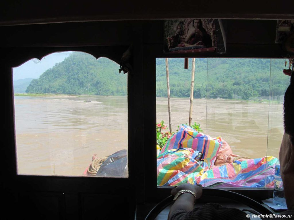Vid na Mekong s kapitanskogo mostika. Kruiz po Mekongu. Laos. Mekong cruise 1024x768 - Судоходство по Меконгу. Лаос