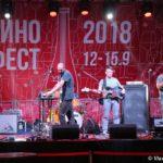 Vino Fest Makedonii. Skope 150x150 - Македонская кухня. Винный фестиваль. Бурекцилница