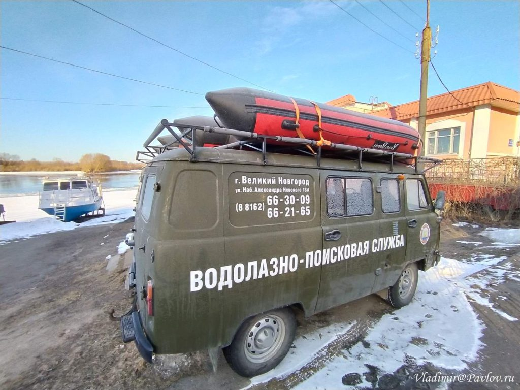 Vodolazno poiskovaya sluzhba Velikij Novgorod 1024x768 - Тур в Великий Новгород на туристическом поезде из Москвы