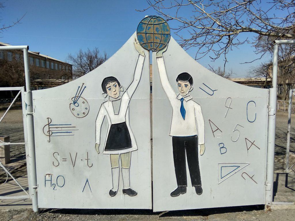 Vorota armyanskoj shkoly. Hor Virap. Armeniya 1024x768 - Озеро Севан (Sevan lake) в Армении