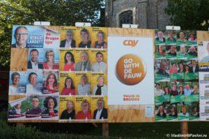 Vybory v Belgii 300x200 - Бельгия. Бельгийское пиво, вафли, шоколад. 9