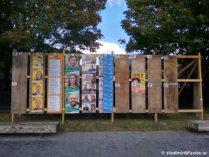 Vybory v Belgii kandidaty 300x225 - Бельгия. Бельгийское пиво, вафли, шоколад. 9