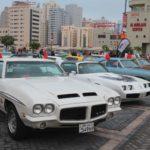 Vystavka avtomobilej na Natsionalnyj den Bahrejna. Avtomobilnyj klub Bahrejn Klassik Kars. Bahrain Classic Cars Club 150x150 - Автомобильный клуб Bahrain Classic Cars. Выставка к Национальному дню Бахрейна