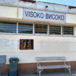 ZHeleznodorozhnaya stantsiya Visoko Visoko. Bosnijskie zheleznye dorogi 150x150 - Достопримечательность Боснии: Боснийские пирамиды в Високо (Bosanske piramide, Visoko)