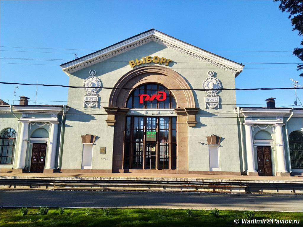 ZHeleznodorozhnyj vokzal Vyborg - Выборг одним днем, на туристическом поезде