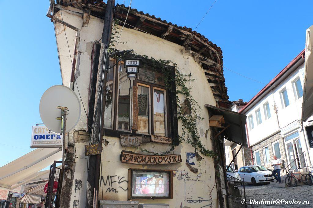 ZHivopisnyj dom v Ohride. Makedoniya 1024x682 - Охрид. Вступление Македонии в ЕС. Цены на рынке. Национальные блюда.