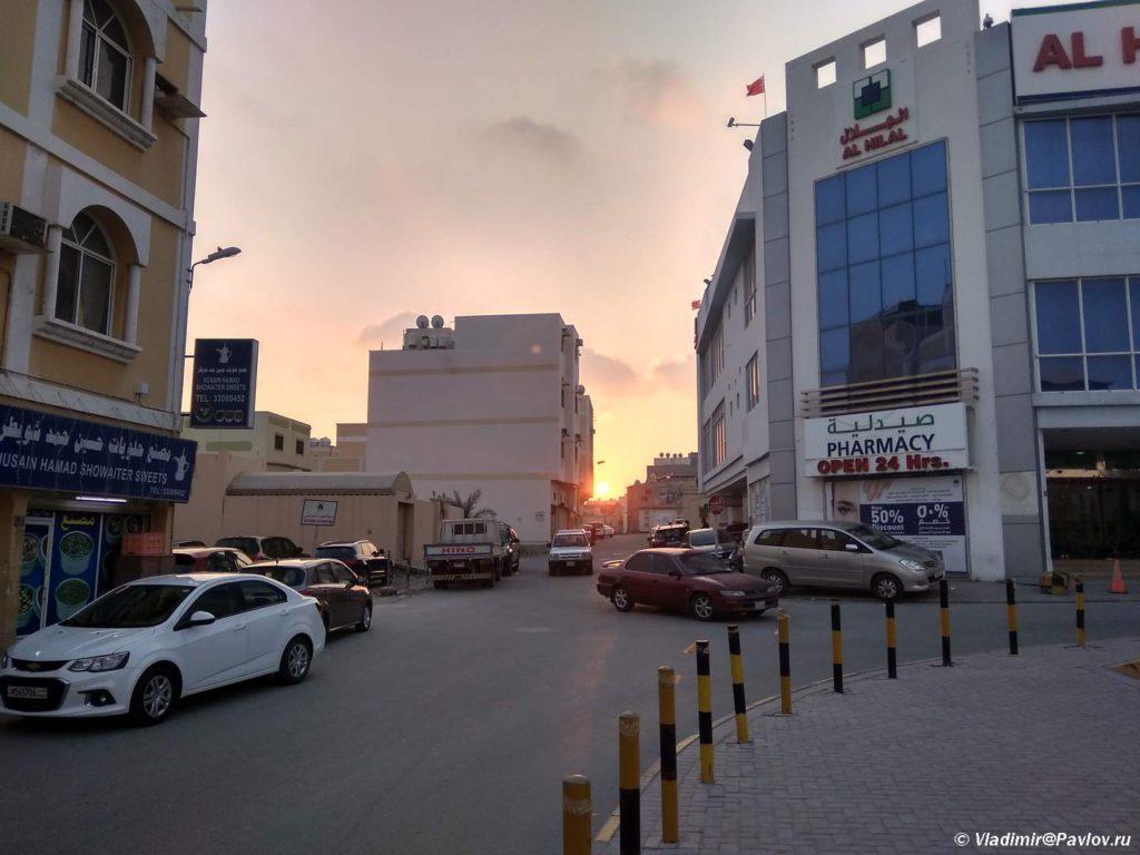 Zakat v Riffa. Riffa. Bahrejn 1024x768 - Форт Салман бин Ахмет аль-Фатех в Эр-Рифа. Sheikh Salman Bin Ahmed Al Fateh Fort, Riffa
