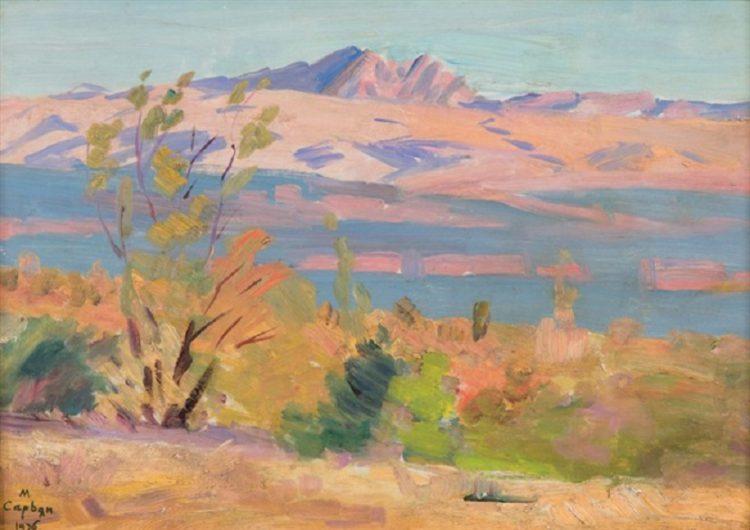 martiros sarian vue sur le mont aragatz automne2 750x530 - Путешествие по Армении, восхождение на Арагац