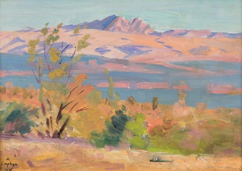 martiros sarian vue sur le mont aragatz automne2 - Путешествие по Армении, восхождение на Арагац